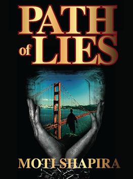 Path of Lies
